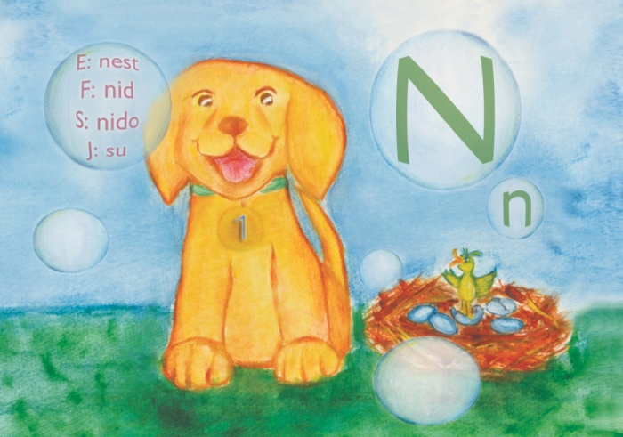N is for National today. For National Puppy Day!
